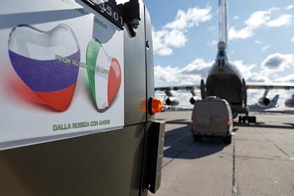 Россия ответила на обвинения в неискренности гумпомощи США и Италии