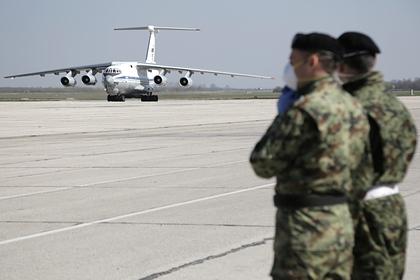 Россия отправила 11 самолетов в Сербию для борьбы с коронавирусом