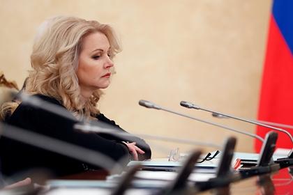 В России назвали инициатора приостановки вывоза туристов из-за границы