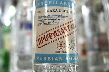 В России предрекли резкий рост продаж водки из-за коронавируса