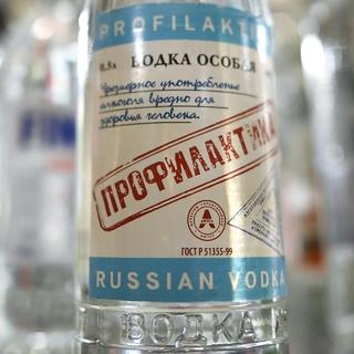 Экспонат Музея истории водки