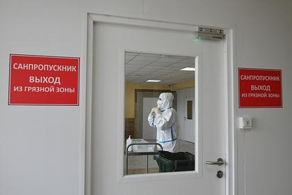 Борющимся с коронавирусом российским медикам выделили более 320 миллионов рублей