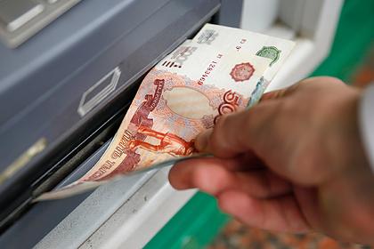 В России временно запретили банкротить