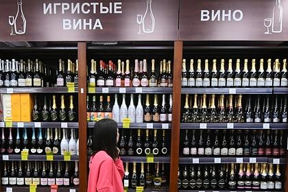 Еще один российский регион ограничил продажу алкоголя