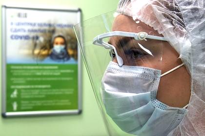 Во второй больнице российского региона ввели карантин из-за коронавируса