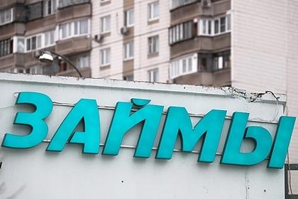 Не платящих микрокредиты россиян попросили не наказывать