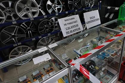 Предприятиям в Москве установили штрафы за нарушение ограничений