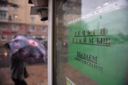 Россияне стали чаще оформлять микрозаймы на фоне коронавируса