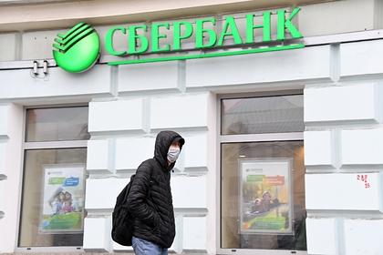 Сбербанк дал разъяснения по кредитным каникулам россиян