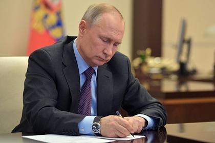 В Кремле рассказали о сроках дистанционной работы Путина