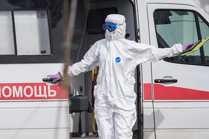 Названы регионы России с наибольшим числом заразившихся коронавирусом