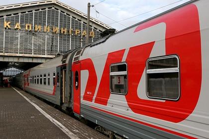 РЖД отменили поезда в Калининград
