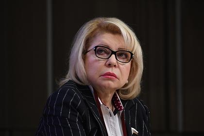 В России назвали влияющий на восстановление ЕС после кризиса фактор
