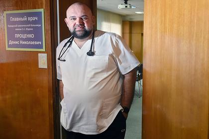 Раскрыто состояние заразившегося коронавирусом главврача больницы в Коммунарке
