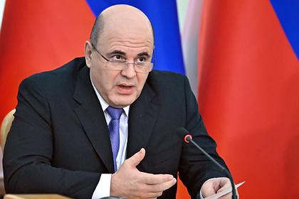 Организаторов отмененных концертов обязали вернуть россиянам деньги за билеты