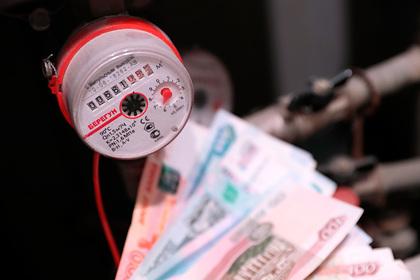 В России отменили штрафы за просрочку платежей за услуги ЖКХ