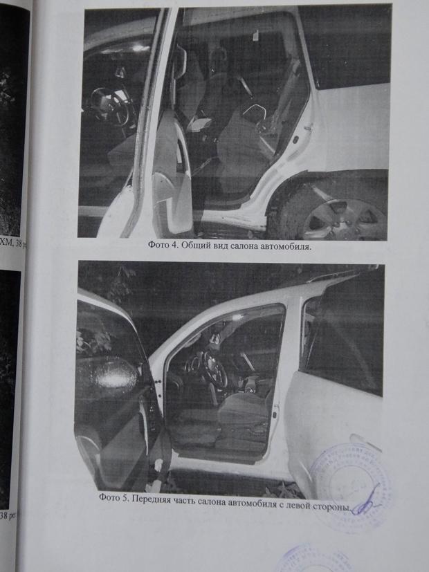 Осмотр брошенного джипа, из которого похитили Руслана Дукина