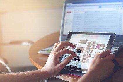 В России утвердили список бесплатных интернет-ресурсов