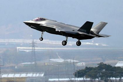 Раскрыта судьба F-35 внутри России