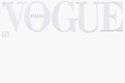 Впервые в истории журнал Vogue выйдет с пустой обложкой