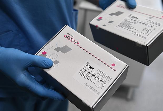 Тест-системы для диагностики COVID-19