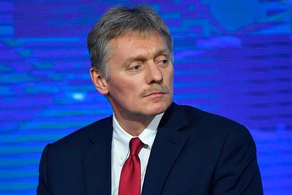 В Кремле назвали сроки возможного пересмотра режима самоизоляции