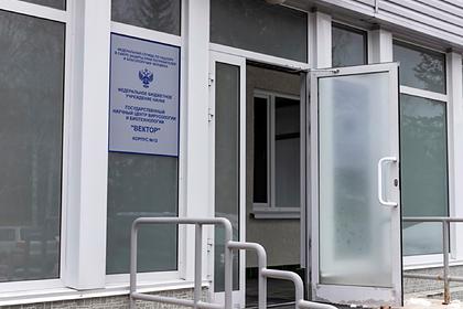 Раскрыты параметры испытаний российской вакцины от коронавируса