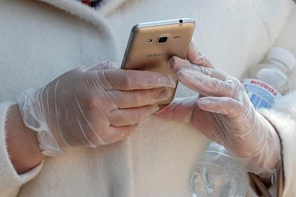 Украинцев предупредили о мошенничестве во время пандемии коронавируса