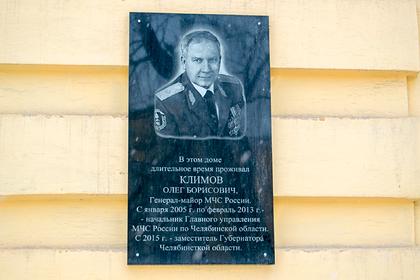 В российском городе «похоронили» живого губернатора