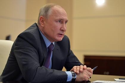 Путин заявил о необходимости собрать все ресурсы в кулак