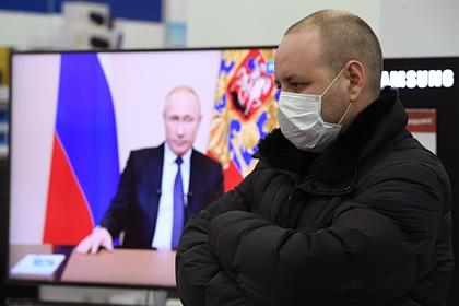 Путин предложил меры поддержки безработных в ситуации с коронавирусом