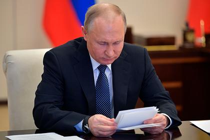 Путин призвал не останавливать экономику