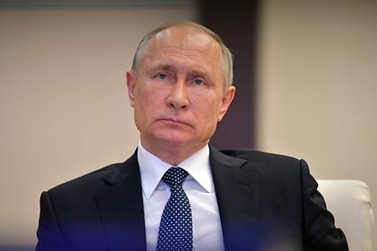 Путин обратился к россиянам с призывом