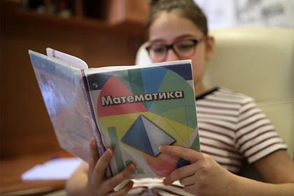 В России разрешили досрочно закончить учебный год из-за коронавируса