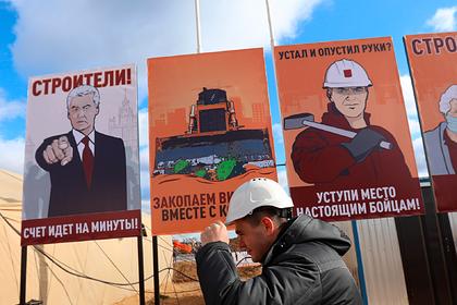 Собянин заявил о недопустимости остановки строек в Москве
