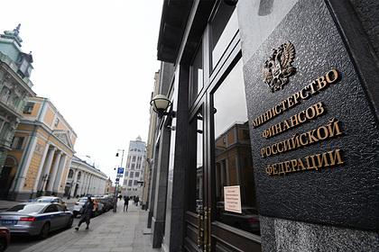 Российский госдолг оказался никому не нужен