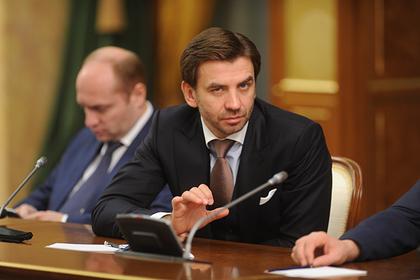 Свадьба бывшего российского министра прошла в СИЗО несмотря на коронавирус