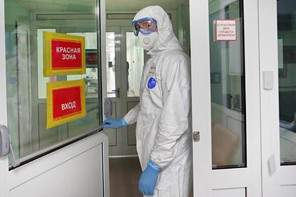 В закрытой на карантин российской больнице появились тяжелые случаи коронавируса