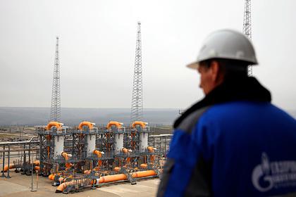 «Газпром» занял миллиард евро
