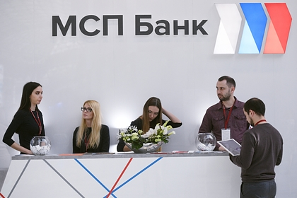 МСП Банк предоставил субъектам МСП средства на развитие городской экономики