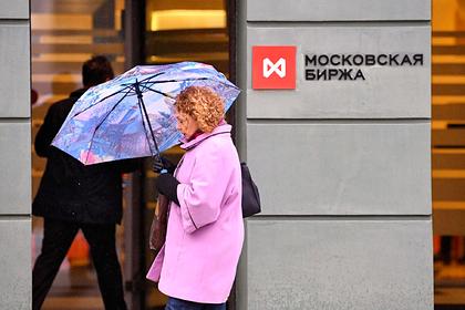 BCS Global Market привлек на Мосбиржу рекордное число иностранных инвесторов