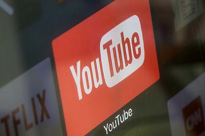 Популярность российских телезвезд на YouTube объяснили