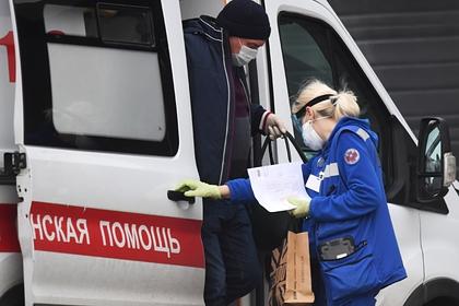 В России объяснили порядок постановки диагноза «коронавирус»