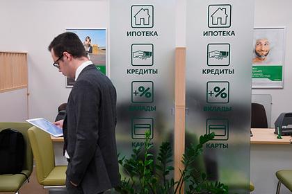У Сбербанка России официально сменился владелец