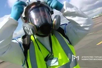 Дезинфекция самолета при коронавирусе в московском аэропорту попала на видео