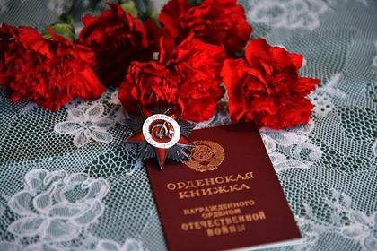В российском городе решили высадить 1488 кустарников к 75-летию Победы