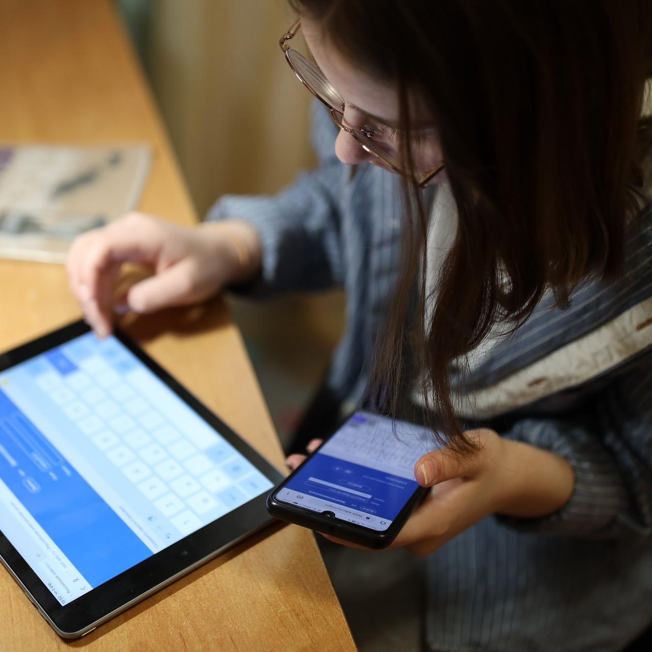 Минкомсвязи разработало мобильное приложение для оформления электронных пропусков