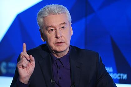 Собянин заявил о беспрецедентных DDoS-атаках на систему спецпропусков