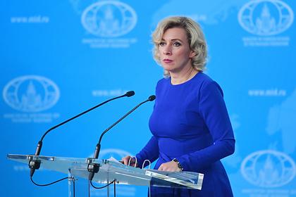 Захарова призвала США привлечь New York Times кответственности