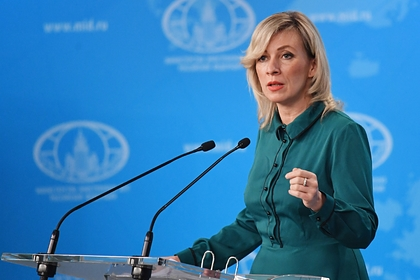 Захарова обвинила Госдеп в махинациях с застрявшими в США школьниками